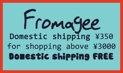 Fromagee domestic shipping