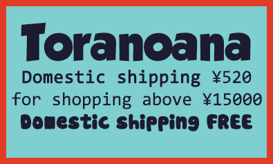 Toranoana domestic shipping